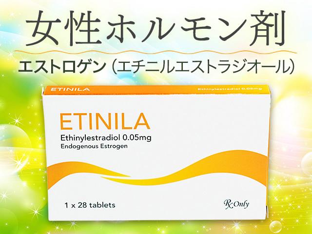 022752_etinila-0.05.jpg